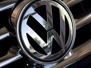 Льготный автокредит от Volkswagen
