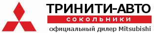 Тринити-Авто Сокольники